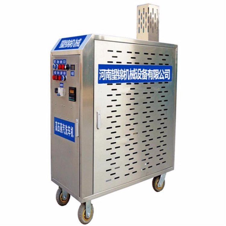 蒸汽洗车机设备怎么选择加热方式 蒸汽洗车机 高压蒸汽洗车机