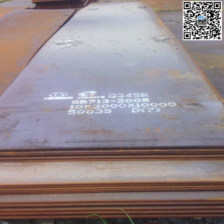 45号合金板切割 45mn合金板批发 卓纳钢铁 35号合金板现货