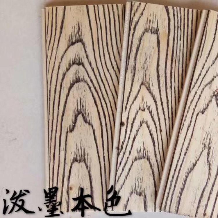 桑拿板品牌商 免漆桑拿板品牌商 免漆桑拿板现货 红企木业