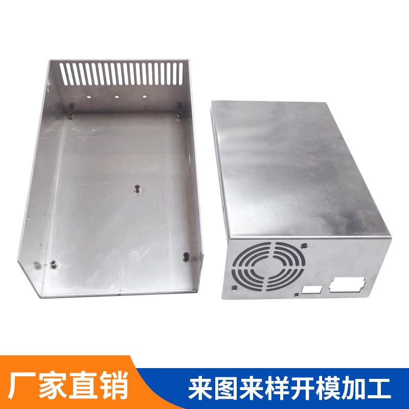 厂家定制 铝型材外壳冲压加工 音箱外壳铝壳 工业电源外壳