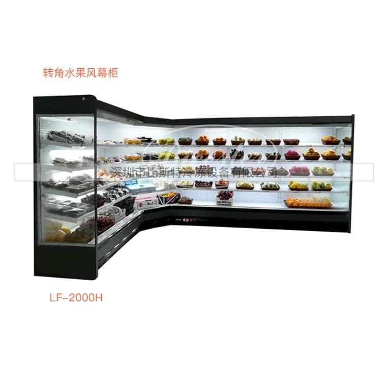 饮料岛式风幕柜订制 比斯特 熟食岛式风幕柜