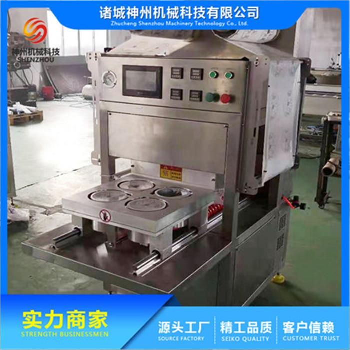 梅菜扣肉碗式包装机原理 诸城神州机械 扒鸡碗式包装机哪家好