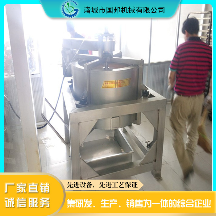辣椒甩油机直销商 国邦机械 薯片甩油机生产商