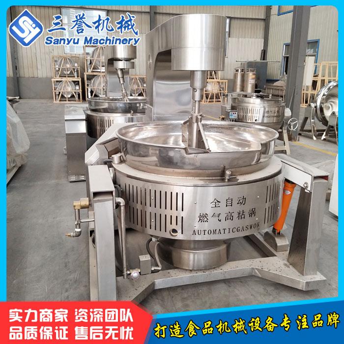 三誉 咖啡酱自动炒锅哪家好 食品全方位搅拌自动炒锅生产商