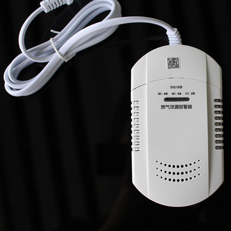 睿华智家无线壁挂燃气 探测器RAFV5 ZigBee自组网预警装置烟雾探测器智能家居系统全屋定制招商加盟