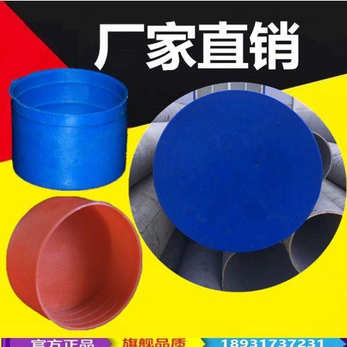 电力管专用钢管防尘管盖多少钱 友佳 防鼠钢管防尘管盖自主生产