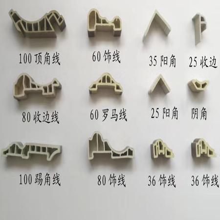竹木纤维集成墙板 君亨雅居装饰 厂家批发价 质量保证