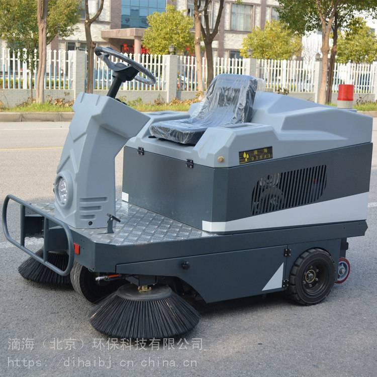 工厂用S1400敞篷式扫地机全自动电瓶扫地机北京市滴海扫地机厂家