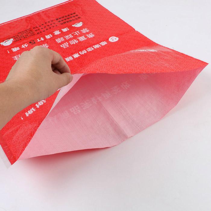 复合彩印编织袋制造 防水彩印编织袋定制 辉腾塑业