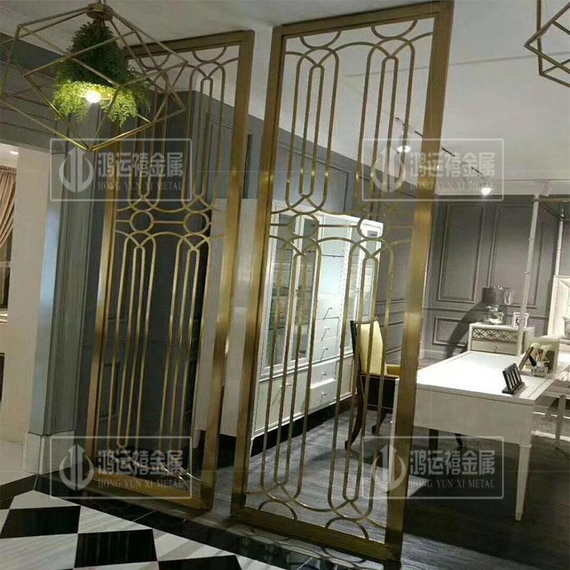 北欧铁艺简约现代不锈钢屏风客厅玄关镂空隔断装饰