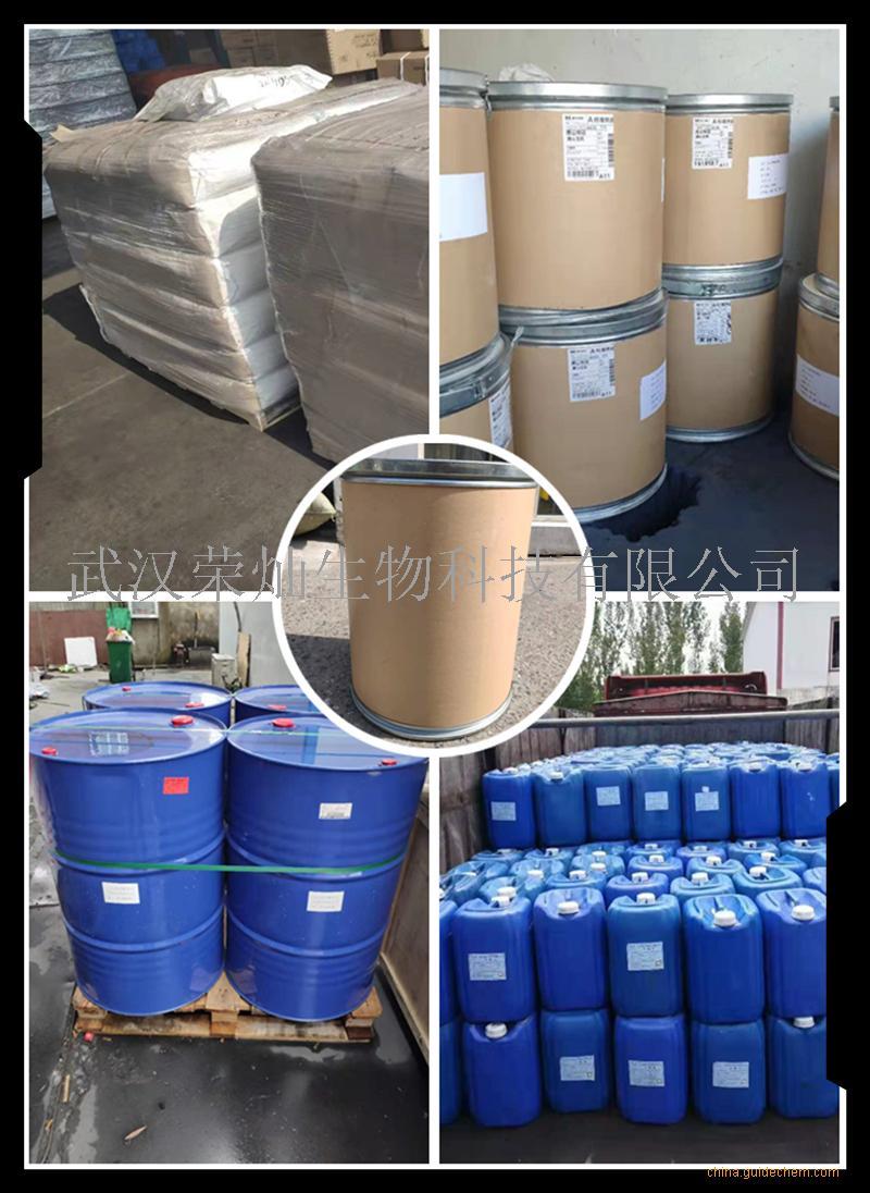2-4-二叔丁基苯酚生产厂家