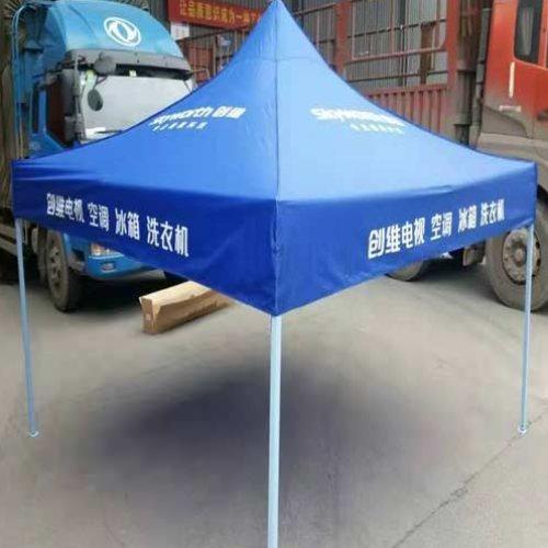 贵州户外广告帐篷配件 江北户外广告帐篷结构 润玖广告