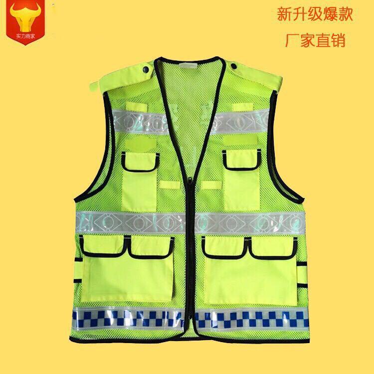 道路施工反光背心环卫工人警示服交通协管荧光衣按需定制量大从优