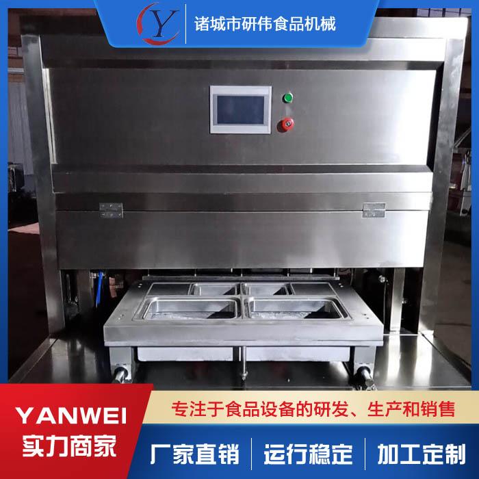 保鲜机更好 水果保鲜机更好 梅菜扣肉保鲜机便宜 研伟机械