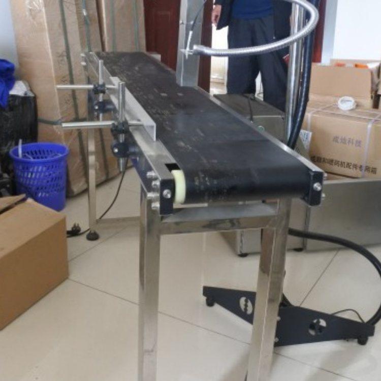 易乐码 地板喷码机 食品喷码机厂家 食品喷码机