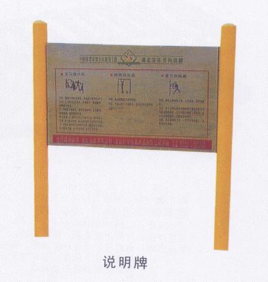 陕西健身路径厂家 路径 具有经久耐用优点