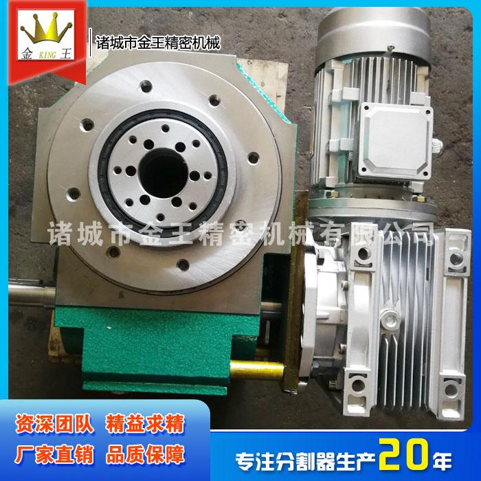 机械磨削DF分割器订做 金王精密机械 高精密DF分割器台湾品质