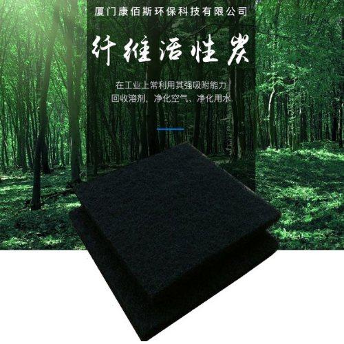 浙江活性炭纤维 杀菌活性炭纤维供应商 康佰斯