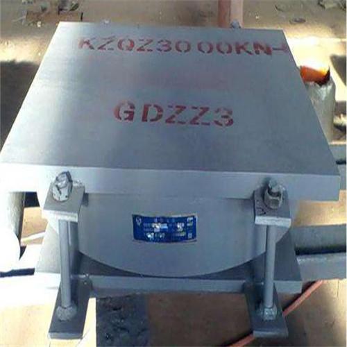 生产销售桥梁橡胶减震支座四氟板式橡胶支座球型盆式抗震盆式GPZJZ/桥梁板式GYZ/GJZF4滑动型