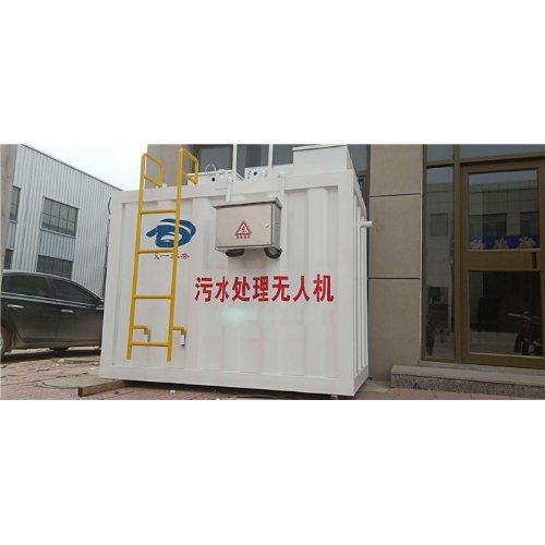专业生产一体化污水处理设备参数