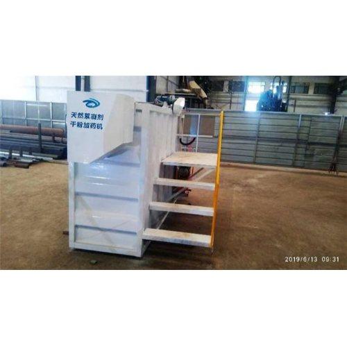 供应一体化净水处理设备公司 生产一体化净水处理设备图片 天一