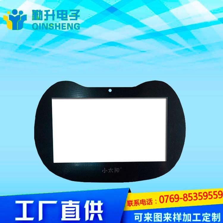 丝印加工定做 手机游戏机面板 pvc薄膜开关 亚克力镜片 PC面贴
