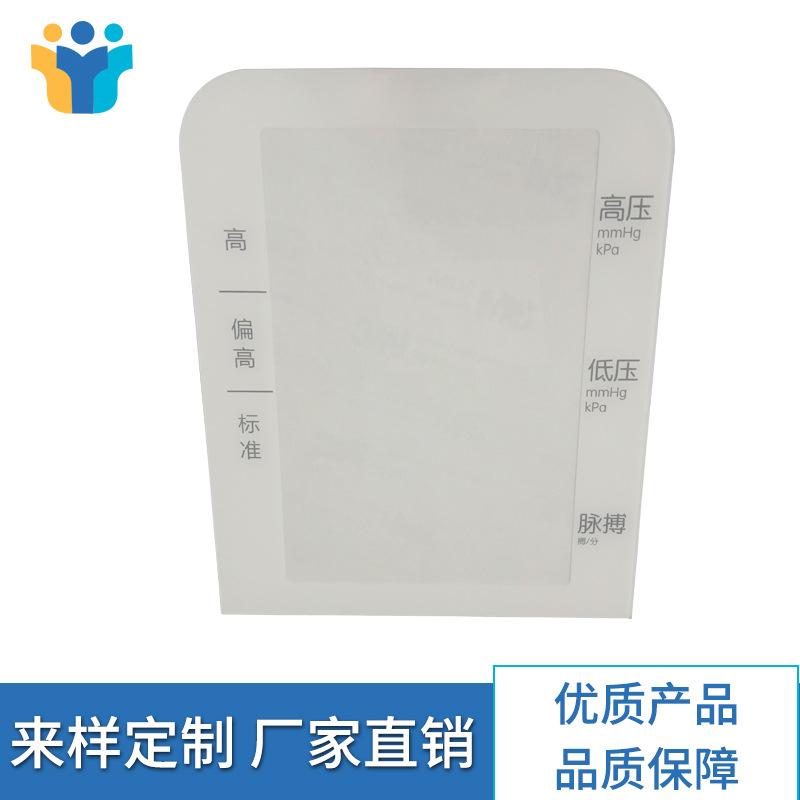 厂家专业生产PC镜片 亚克力AG-IR数码产品视窗镜片