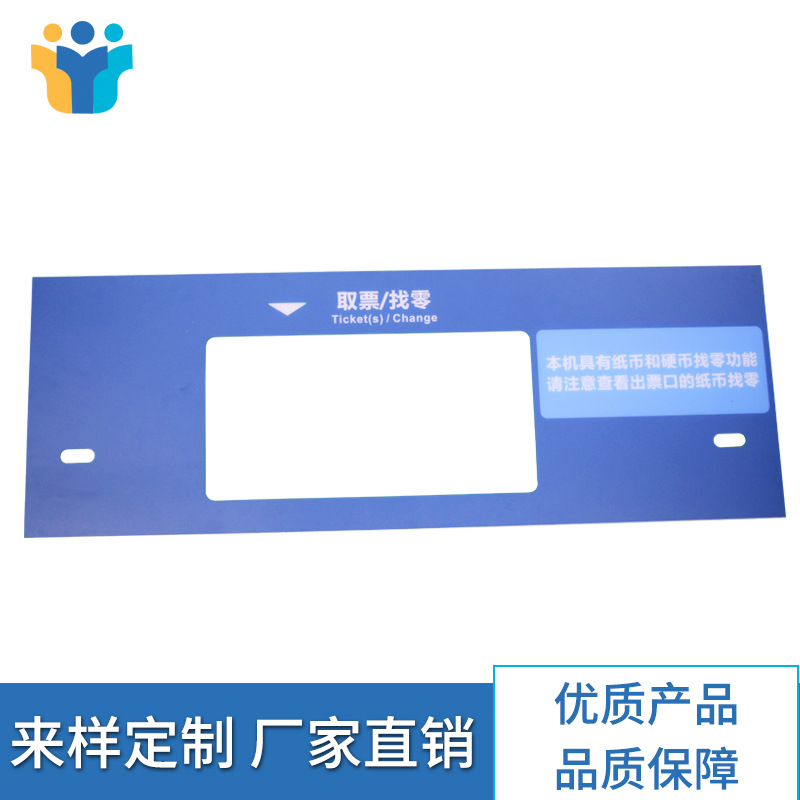 亚克力镜片厂家 专业定制生产视窗面板pet镜片支持定制