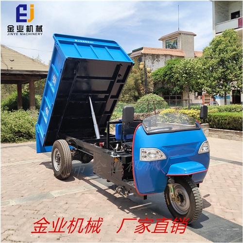 水泥厂电动矿用三轮车哪里有卖 电动矿用三轮车加工定制 金业