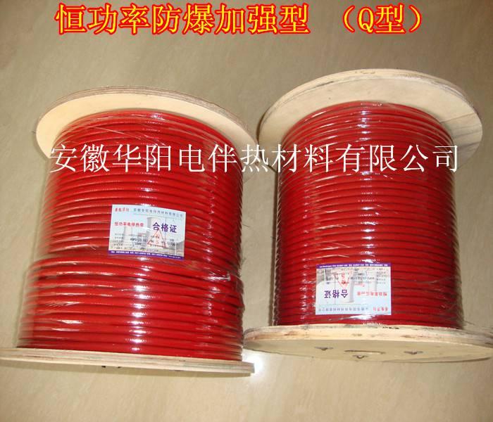 华阳电伴热带电气元件AC220V30W/mCWH2-2-J-30恒功率电热带伴热电缆