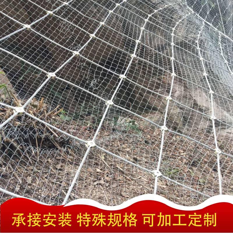 SNS柔性防护网勾花网钢丝绳网主动防护网