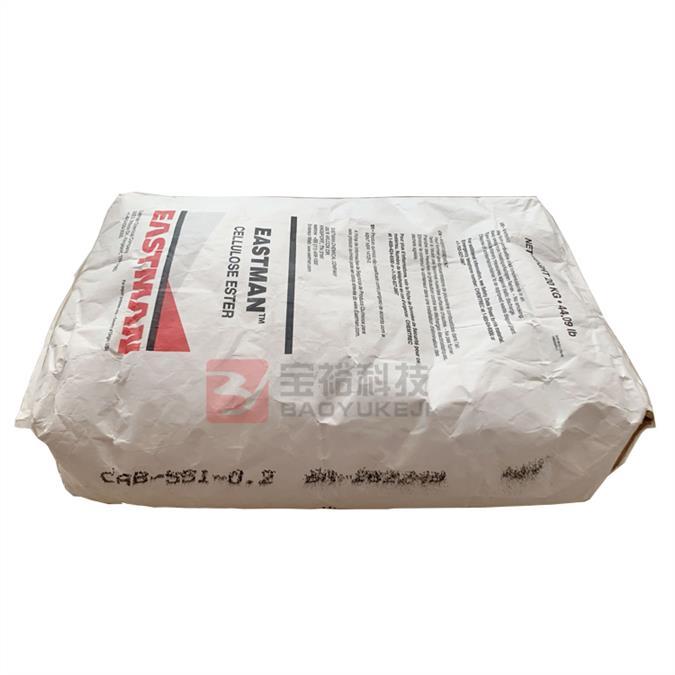 蚌埠CAB 381-2 美国伊士曼 醋酸丁酸纤维素酯 进口 美国伊士曼