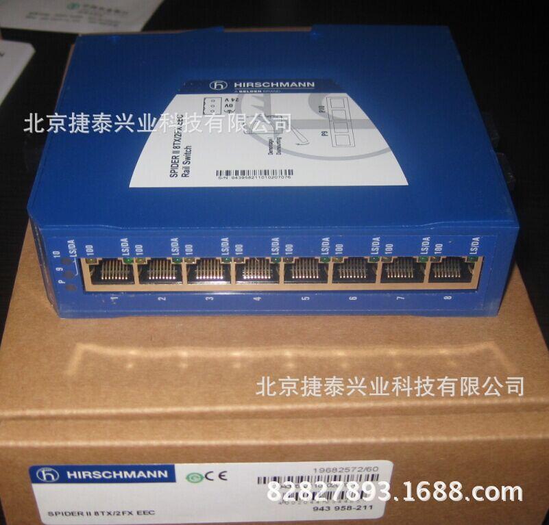 赫斯曼交换机SPIDER II 8TX/2FX EEC