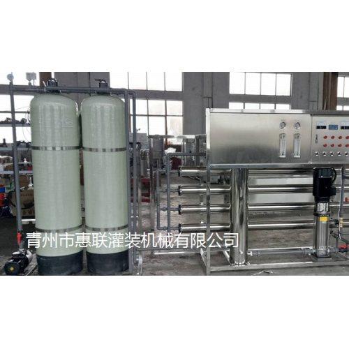 水处理生产设备专业公司 惠联机械 水厂水处理生产设备有限公司