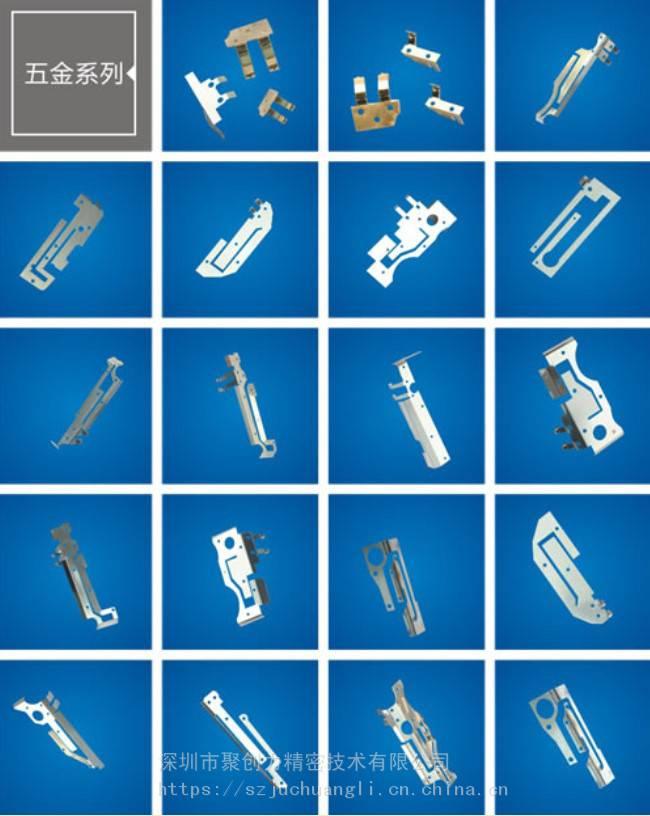 手机天线弹片价格报价-手机天线弹片生产厂家
