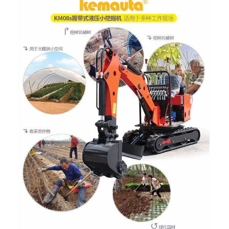 克玛达 全新小挖机 国产小挖机直销