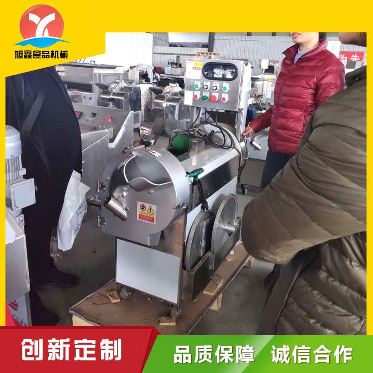 旭鑫机械 小型叶类茎类多功能切菜机 新款叶类茎类多功能切菜机