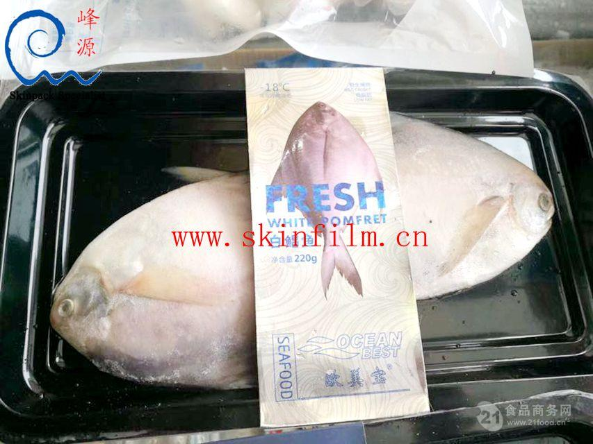 304不锈钢制造海鲜食品贴体包装机 海鲜水产品保鲜膜贴体包装机