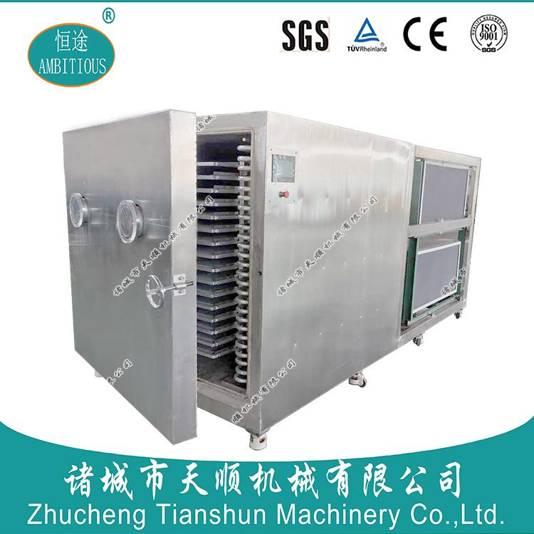 恒途 冻干粥真空冻干机冻干机原理 黄桃脆片真空冻干机小型冻干机