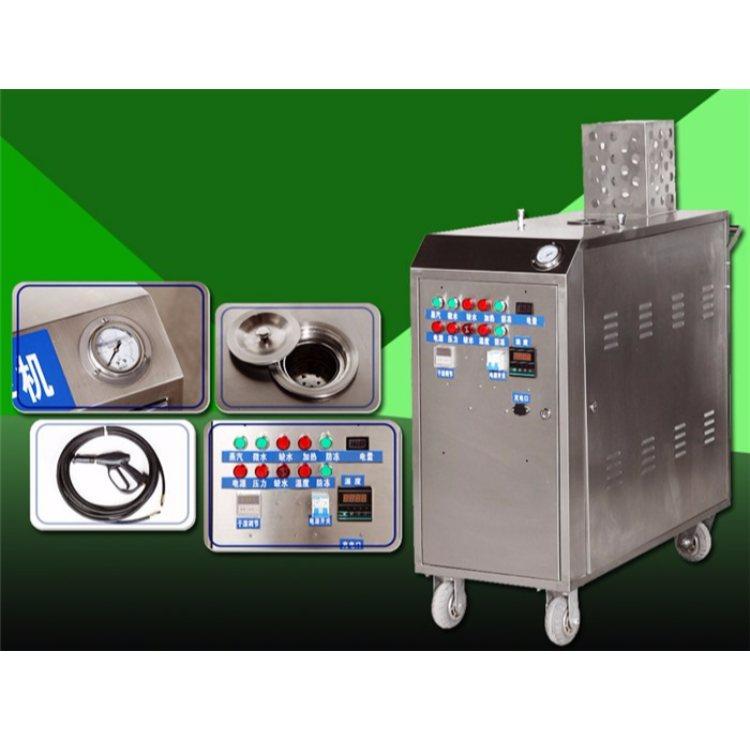 山西蒸汽洗车机 蒸汽洗车机价格 移动蒸汽洗车机