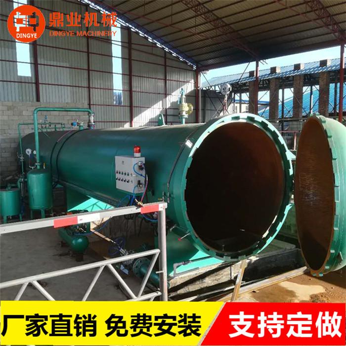出口高压浸渍罐 碳钢高压浸渍罐 鼎业机械