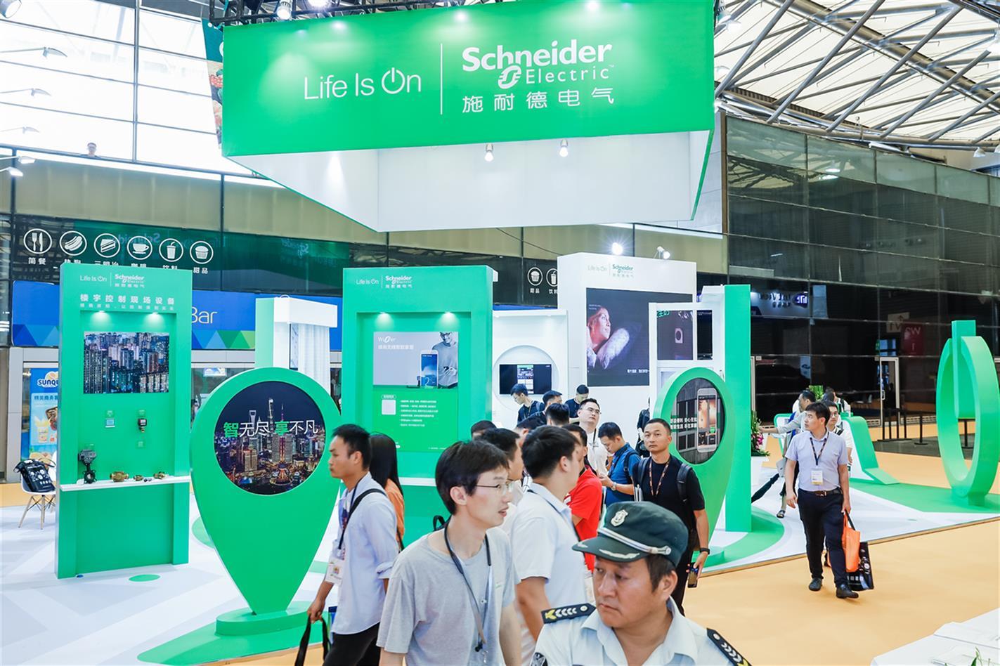 正式开启2020上海智能家居展览会 智能家居产品展 欢迎来电