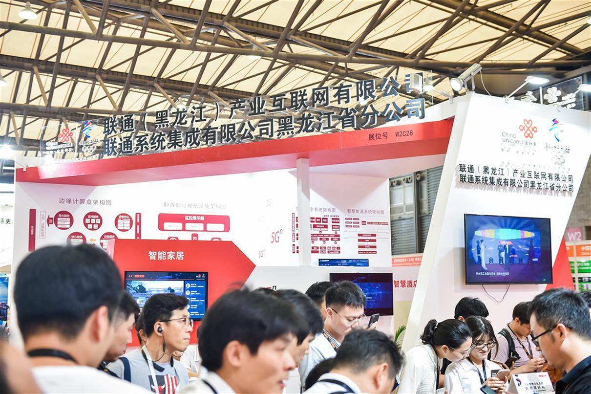2020上海智能家居展览会火热招展 智能家居产品展 欢迎来电