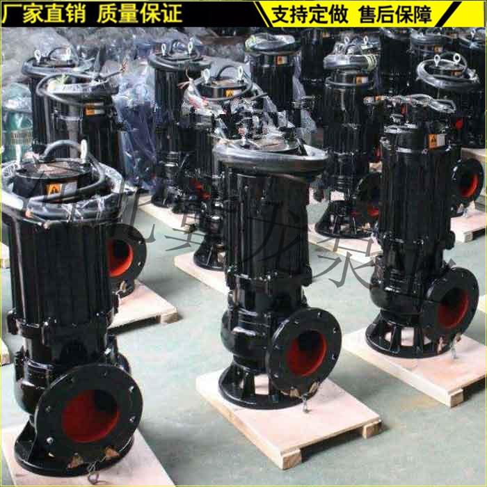 高扬程380V 潜污泵定做 农业泵380V 潜污泵 380V 潜污泵报价 冀龙
