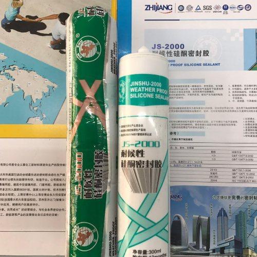 杭州之江 之江JS-2000中性硅酮结构胶报价