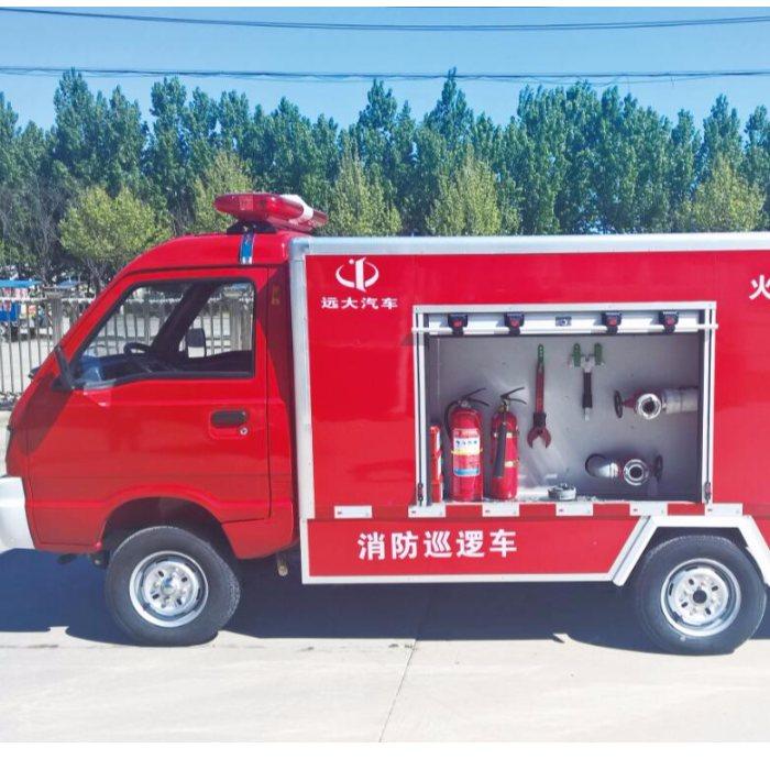 远大汽车 泡沫消防巡逻车图片 泡沫消防巡逻车