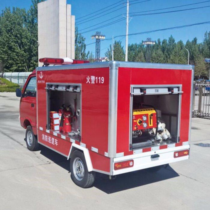 泡沫消防巡逻车图片 远大汽车 泡沫消防巡逻车经销商