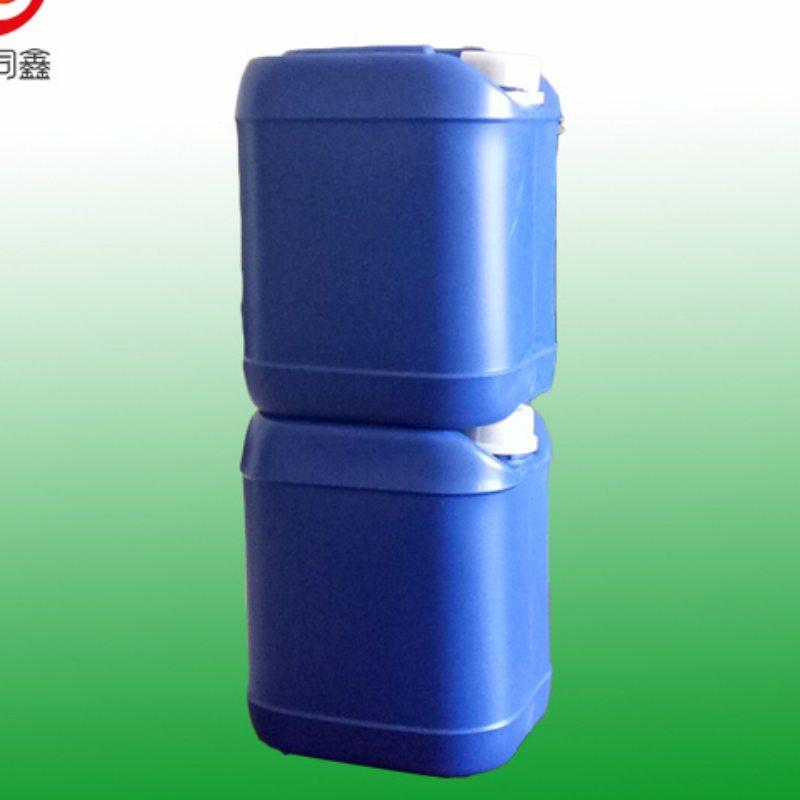 同鑫 25公斤闭口塑料桶加工 25公斤闭口塑料桶直销