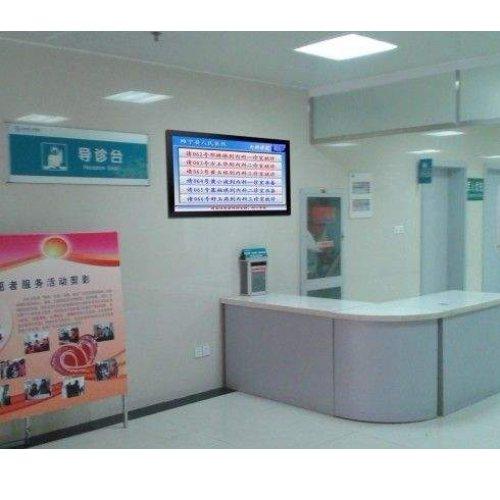 医院排队叫号系统品牌 联德 专业医院排队叫号系统品牌