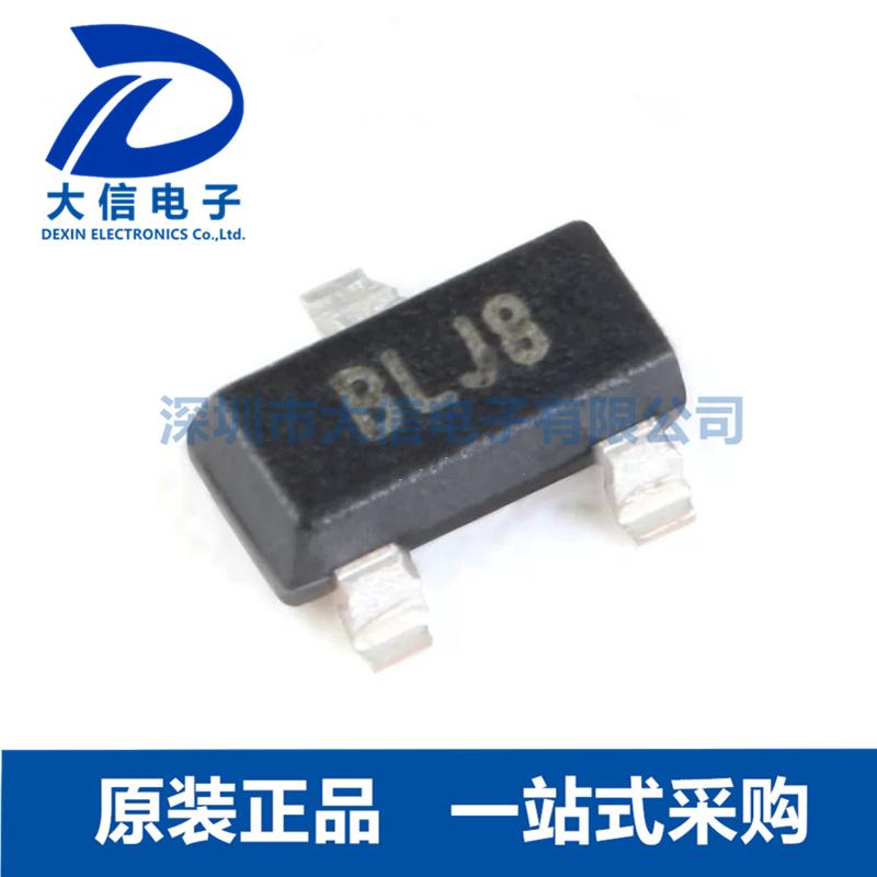 TC1047AVNBTR MICROCHIP SOT-23 温度传感器
